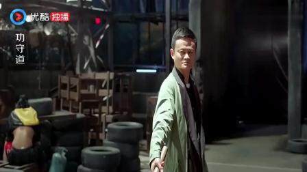 吴京和马云这段斗嘴堪称经典, 我看了不下八遍, 笑死我了