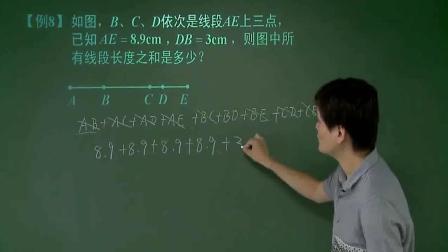 初中数学学习: 直线射线线段的例题详解, 教你轻松学数学