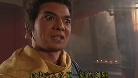大理段氏另一项绝密神功, 远胜六脉神剑, 一旦练成天下无敌!