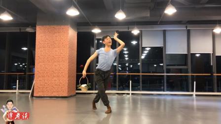 跳舞时松懈、呆板、僵硬、不协调, 那是舞者身体的协调性不够好