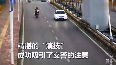 """电动车上""""叠罗汉"""", 蛇形走位闯红灯, 真是5个女汉子"""