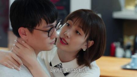 《创业时代》剧情预告第41-42集 黄轩、Angelababy、周一围、宋轶主演