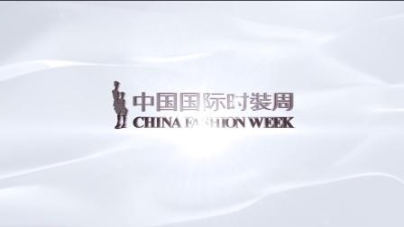 中国国际时装周2019SS——翰士库·余倩
