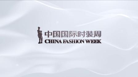 中国国际时装周2019SS——Sunhaitao·孙海涛