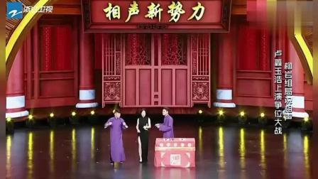 当女神柳岩穿旗袍跳尬舞, 整个舞台她就是中心!