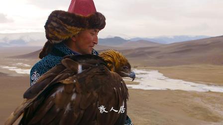 左牵黄, 右擎苍! 这些仍然坚持在马背上的蒙古族正在慢慢消失!