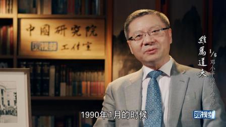 维为道来: 在中国, 不管官多大学问多好, 都不该忘记自己来自人民