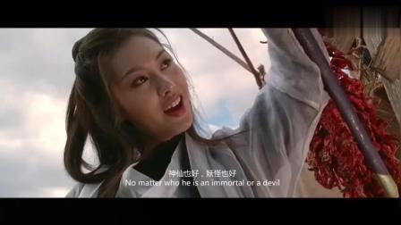紫霞仙子的情话, 太经典了