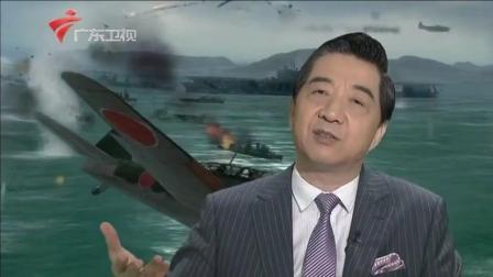 张召忠: 因为这个原因, 美国二战时越战越强把日本打败了!