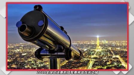 英雄联盟公布未来三年全球总决赛举办地 2020年中国见!