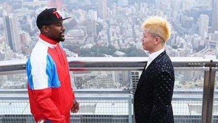 壕! 日本MMA赛事出100亿请梅威瑟出山对战格斗新星那须川天心