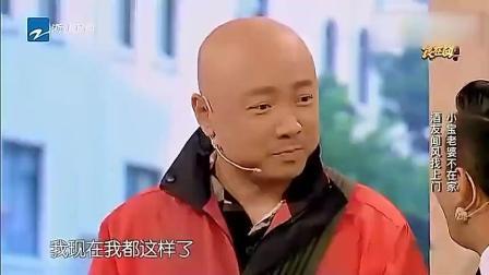 当小品大王宋小宝遇到喜剧大王徐峥, 两人同台飙戏, 爆笑全场