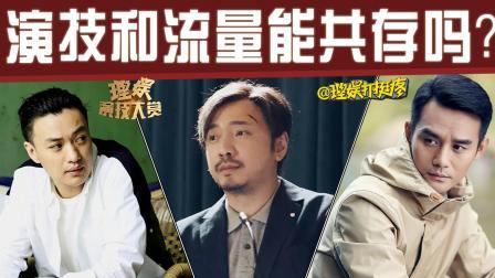 《琅琊榜》《伪装者》爆火3年后, 王凯靳东现状盘点!