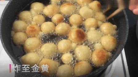 糯叽叽, 甜蜜蜜的红薯糯米丸, 赶快学起来吧