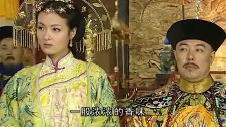 御厨做的这道菜简直绝了, 皇上用筷子一夹, 大臣们都懵了