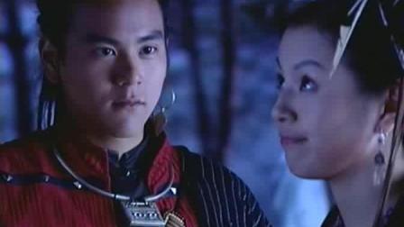 仙剑1 阿奴: 问你爱情是什么, 你干嘛吻人家呀