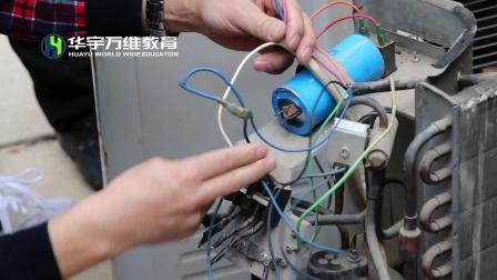 赵全老师教你如何认识定频空调外机接线