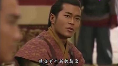 《寻秦记》: 邹衍大谈五行运势, 却被秦王问倒, 幸亏项少龙解围