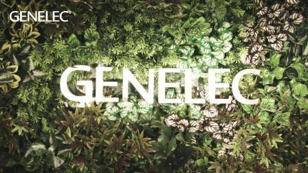 芬兰 GENELEC 真力音箱首家官方体验店亮相国贸
