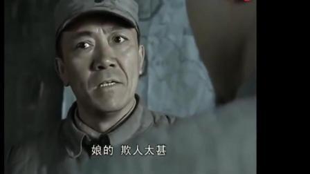 门卫不认识李云龙: 你是谁不认识? 李云龙甩手一巴掌: 反了你了!