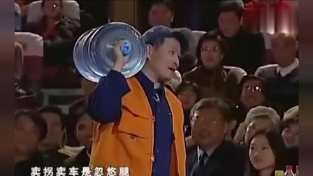 赵本山和主持人倪萍的对话, 简直就是在说相声, 太搞笑了