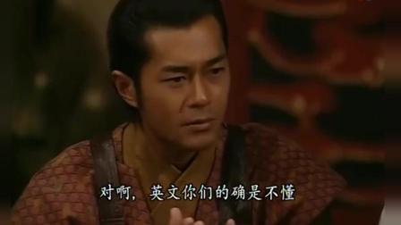 """寻秦记: 古天乐在古人面前飙英文, """"吃瓜群众""""这下可懵逼了"""