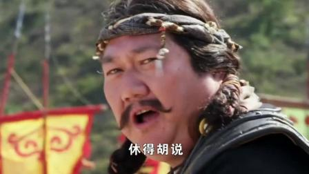 李元霸说此人野鸡没名不值得一打, 此人不识抬举, 结果被李元霸秒了