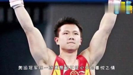奥运冠军评价IG夺冠, 惨遭IG领队回怼飚脏话, 对此你怎么看?