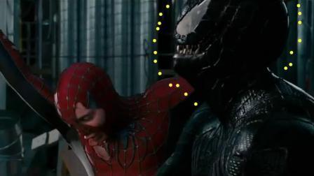 原来蜘蛛侠宿敌毒液的超能力这么强! 网友: 太酷, 我来做宿主吧