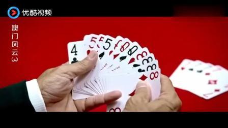 斗地主一局赌五个亿, 两人合伙对付赌神, 最后还是赌神赢了