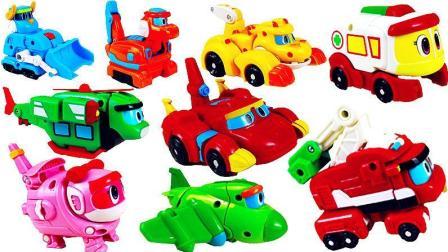 最新帮帮龙出动恐龙探险队迷你套装变形玩具