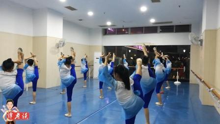 少儿舞蹈《青莲》, 一个搬旁腿就能看出孩子的基本功
