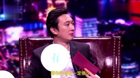 王思聪: 跟我做朋友, 一定要比我有钱! 主持人: 那你的朋友一定很少!