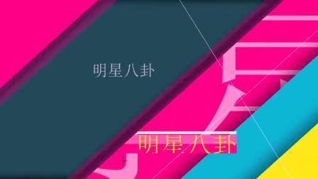 脾气温和的她, 这次却拒绝地很干脆, 理由让冯绍峰都称赞!