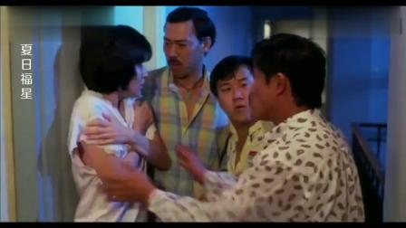一群大叔为了吃美女豆腐, 浑身都是戏, 奥斯卡差你们6个小金人