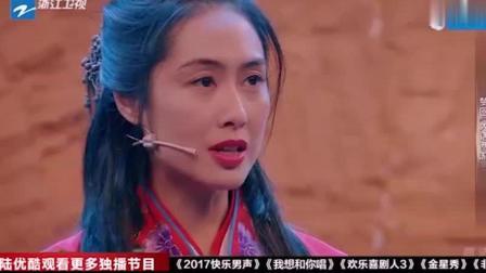 朱茵20年后再演大话西游, 音乐一响全场哭了, 紫霞仙子回来了!