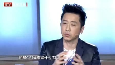 杨澜对庾澄庆说, 你在屏幕上看到21年前的自己, 有什么感觉?