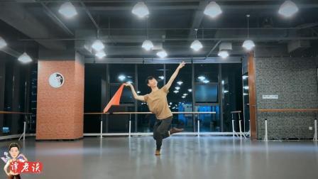 这个跳舞的男人太娘! 请收回这条对舞台足够热爱舞者的评价