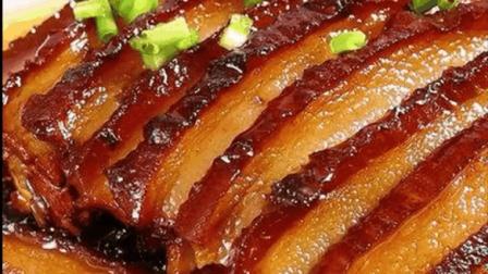 梅菜扣肉, 看着就超有食欲, 冬天就是要吃肉!