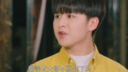 《我们的千阙歌》第29集预告 凌云支持小弟弟的梦想!