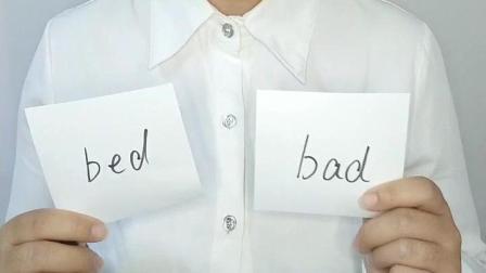 英语发音纠正第二弹, 这两个单词许多人都读错了