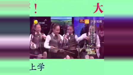 两对双胞胎, 四龙四凤同台同时演奏二胡。好精神彩。