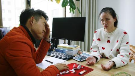 老板和员工谈话, 一个怕老婆一个怕老公, 两人真是同病相怜啊, 太逗了