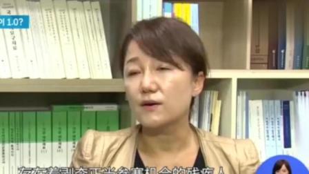为了金牌不择手段? 韩国夺金视障运动员被曝视力造假