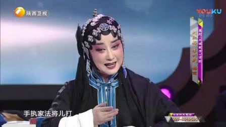 秦腔_三娘教子选段-刘红梅.李兴武._高清欣赏