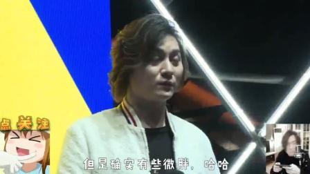 王者荣耀张大仙又洗头又化妆得去上海见面会! 网友遮不住胖!