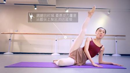软开度训练第2集, 腰部韧带的拉伸, 成年人一定要注意适度