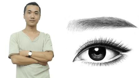 真人眉形设计画法示范