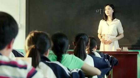 生物课美女老师提了一个问题, 男生的回答没毛病, 为何全班都笑了