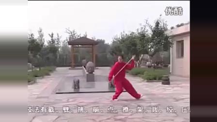 养生太极鞭杆_教学_吴阿敏_高清视频